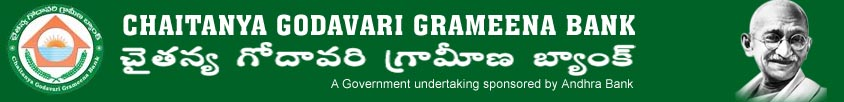 Chaitanya Godavari Grameena Bank
