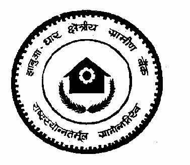 Jhabua-Dhar Kshetriya Gramin Bank
