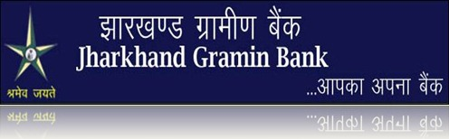 Jharkhand Gramin Bank | CWE-V | List of Shortlisted Candidates
