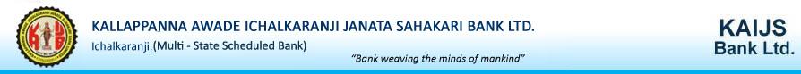 Kallappanna Awade  Janata Sahakari Bank Ltd