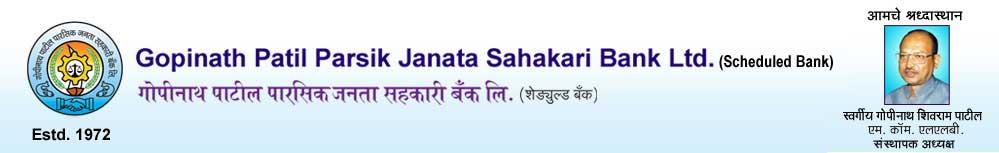 Parsik Janata Sahakari Bank