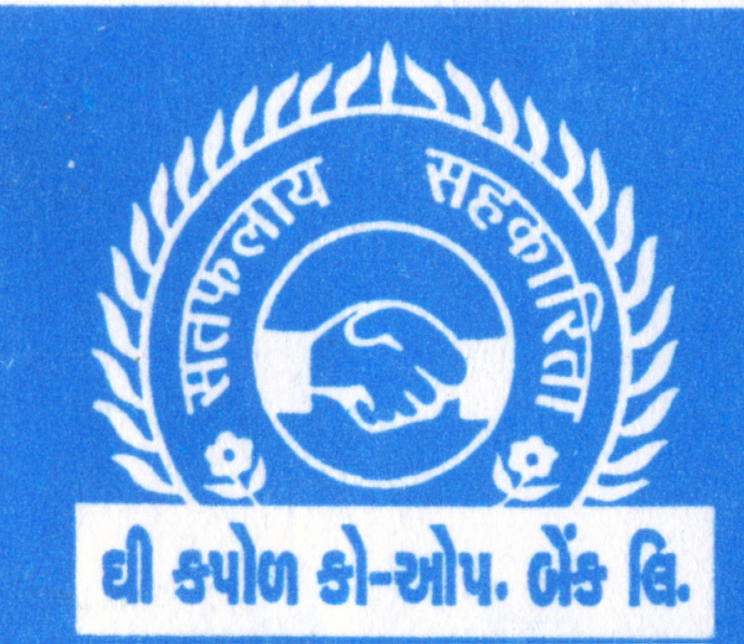 The Kapol Co-Operative Bank Ltd