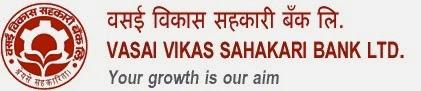 Vasai Vikas Sahakari Bank Ltd